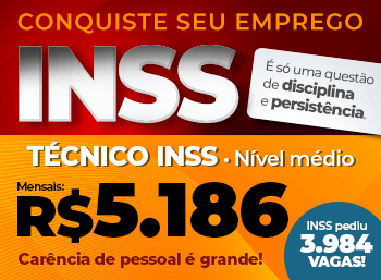 Home - INSS