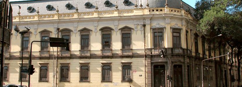 Imagem Colégio Pedro II deve ter concurso técnico-administrativo em 2019