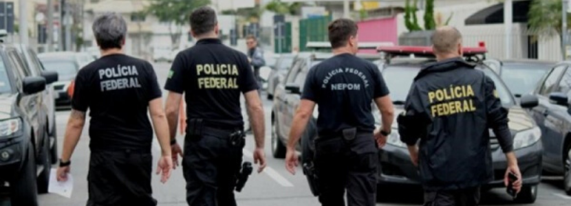Imagem Concurso PF: conheça as atribuições de um agente da polícia federal