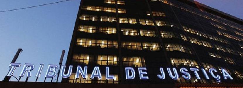 Imagem Qual é o valor atual do salário de técnico judiciário do TJ RJ?