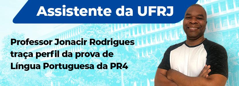 Imagem Concurso UFRJ: oriente seu estudo em Língua Portuguesa